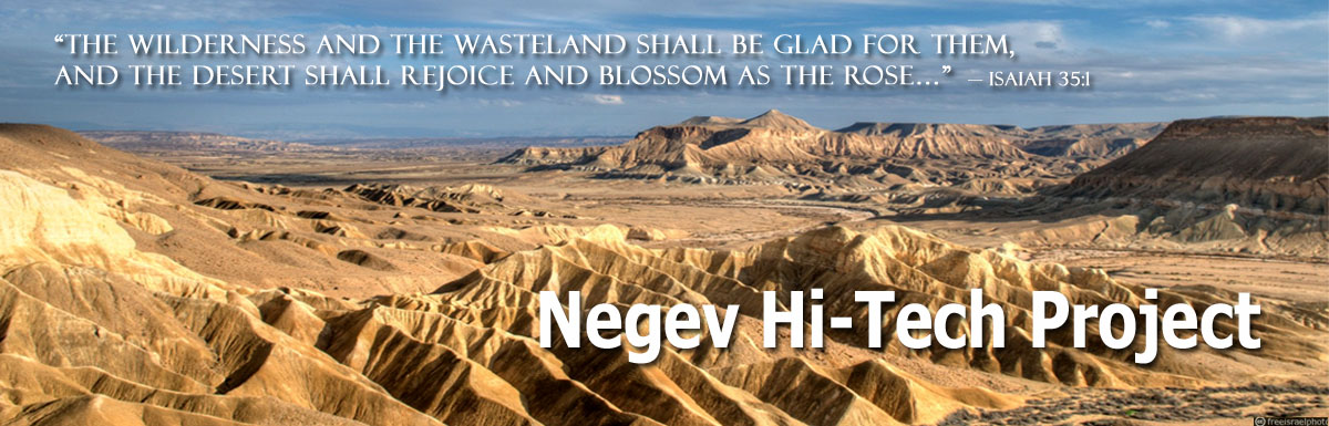 Negev Hi-Tech Project